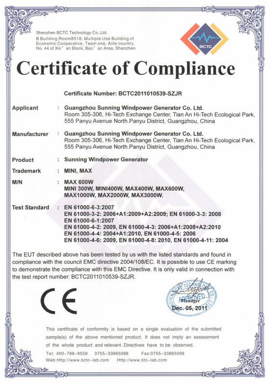 小型千赢国际娱乐发电机CE认证