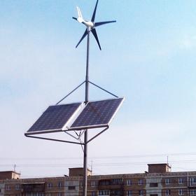 俄罗丝家用风光互补发电系统