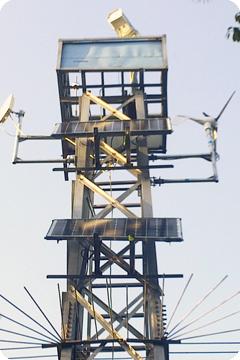 森林防火风光互补发电系统