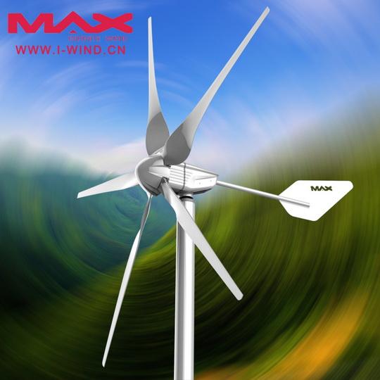MAX-1200W 小型风力发电机介绍 MAX 风力发电机技术独特优势: 1、风力发电机采用SKF瑞典原厂进口-40度耐低温轴承,适应高寒地区使用(西藏,新疆,内蒙古,东北,俄罗斯,北欧,加拿大等),使用寿命更长。 2、小型风力发电机不使用循环再生铝,使用广西平果原生铝,不含杂质,硬度更高。 3、小型风力发电机整机采用台湾东明304不锈钢螺丝,大品牌,品质保证,不生锈和断裂,提升风力发电机耐用度和寿命。 4、风力发电机叶片及轮毂独特专利设计方案,首创镶嵌式连接,不借助螺丝也能让两者紧密地连接,叶片不会飞脱